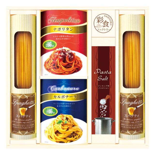 彩食ファクトリー 味わいソースで食べる パスタセット No.25