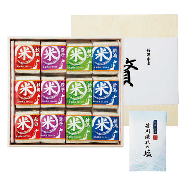初代 田蔵 高級木箱入り 贅沢 銘柄食べくらべ 満腹リッチギフトセット No.100