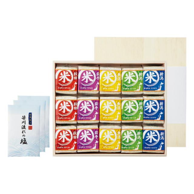 初代 田蔵 高級木箱入り 贅沢 銘柄食べくらべ 満腹リッチギフトセット No.150