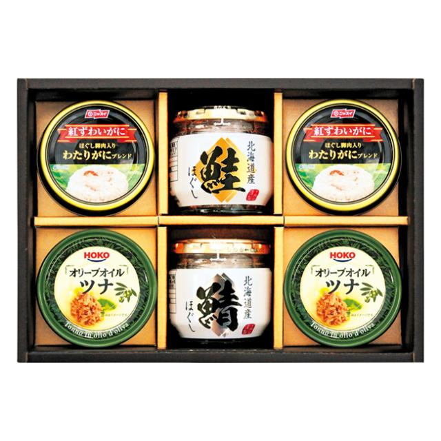 海の幸缶詰&瓶詰ギフト No.50