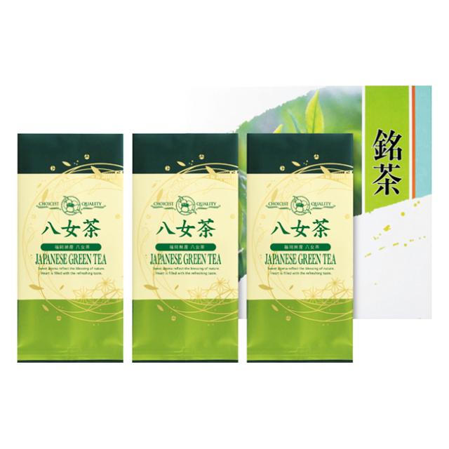 八女茶セット No.20 ※消費税・8% 据置き商品