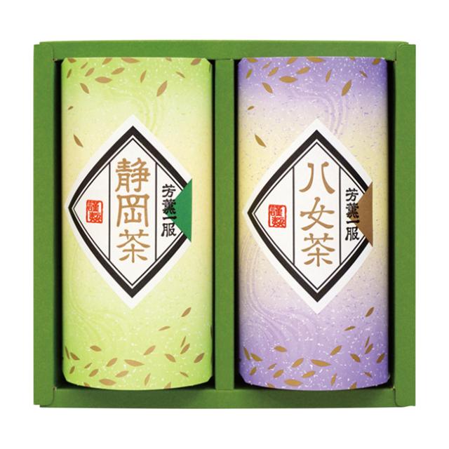 八女・静岡茶セット No.25 ※消費税・8% 据置き商品