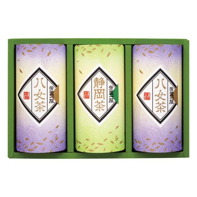 八女・静岡茶セット No.30 ※消費税・8% 据置き商品