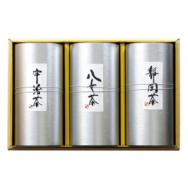 静岡・八女・宇治銘茶セット No.50 ※消費税・8% 据置き商品