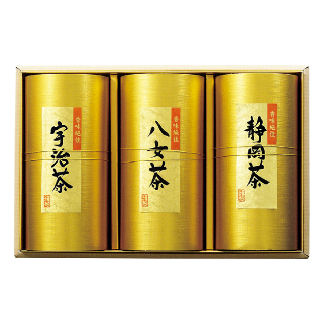 静岡・八女・宇治銘茶セット No.70 ※消費税・8% 据置き商品