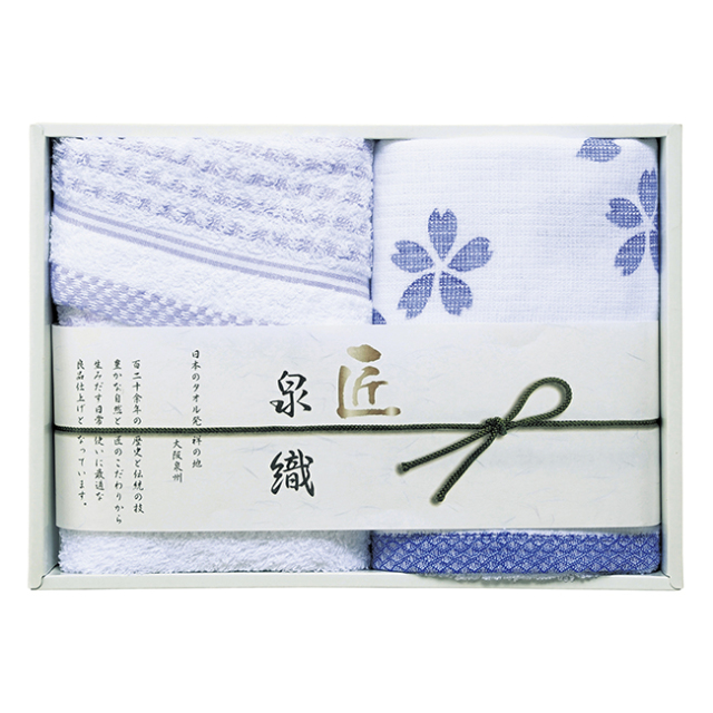泉織 桜フェイスタオル2P No.15