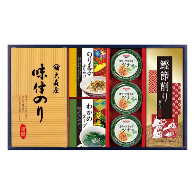 大森屋&食卓詰合せ No.35