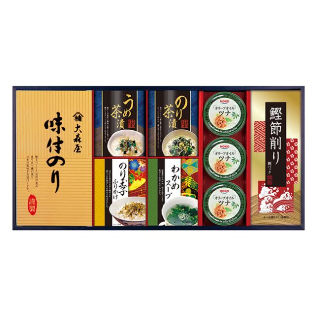大森屋&食卓詰合せ No.40