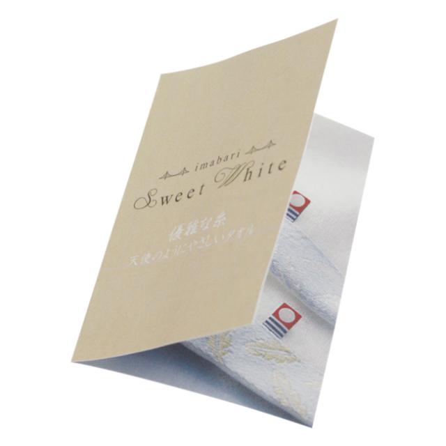 今治スイートホワイト 日本製 タオルセット No.50