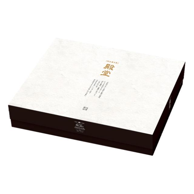 IMABARI殿堂 ~天然水仕上げ~ 今治 フェイス・ハンドタオルセット No.40