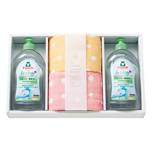 フロッシュ 食器用洗剤&5重織ハンカチセット No.25