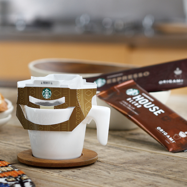 スターバックス オリガミ コーヒーギフト No.10