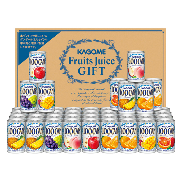 カゴメ 100%フルーツジュースギフト No.50