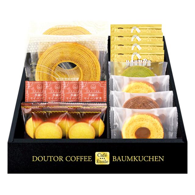 Cafe Etoile ドトールコーヒー&バウムクーヘンセット No.30