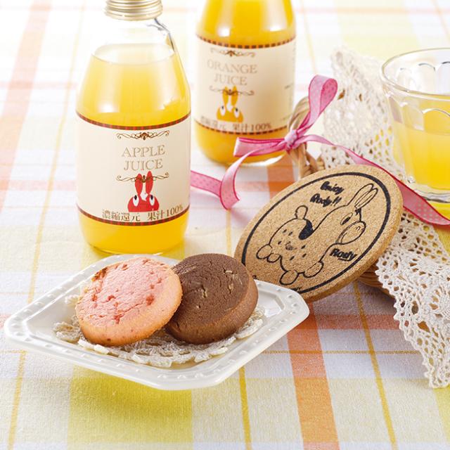 ロディ ジュース&クッキーセット No.10