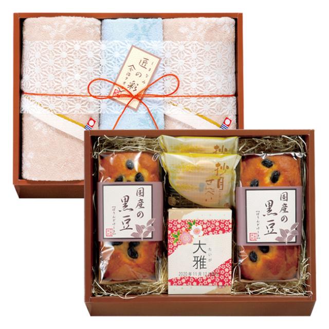 今治タオル&和菓子詰合せ No.50 ※5個以上でご注文可能・2週間前後での発送 【名入れ専用】