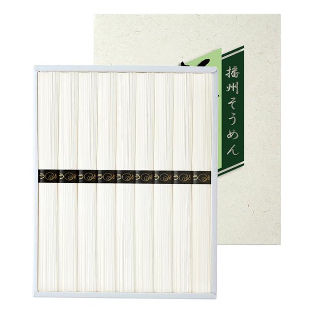 播州の糸 No.10 (返:3割) ※消費税・8% 据置き商品