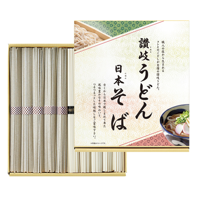 讃岐うどん・日本そば No.10 (返:3割) ※消費税・8% 据置き商品