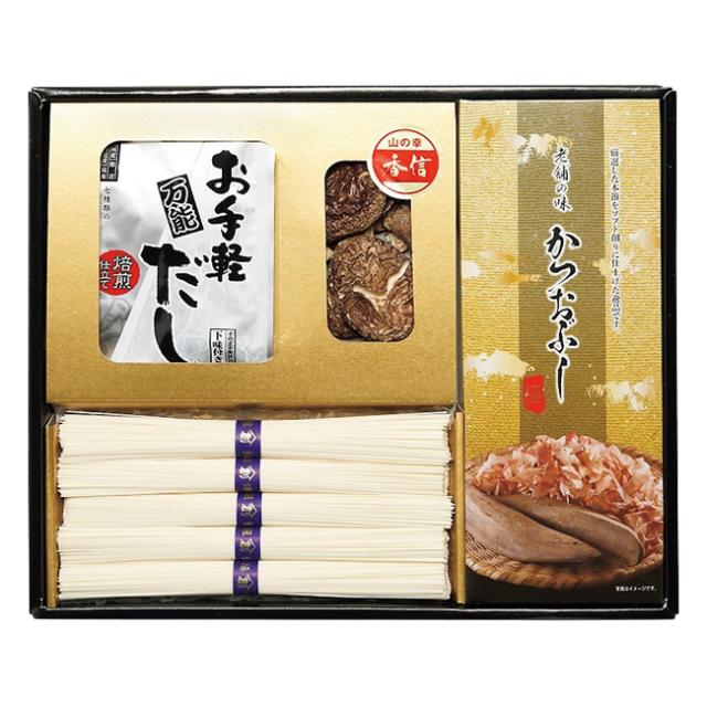 万能だし・島原素麺詰合せ No.20 (返:3割) ※消費税・8% 据置き商品