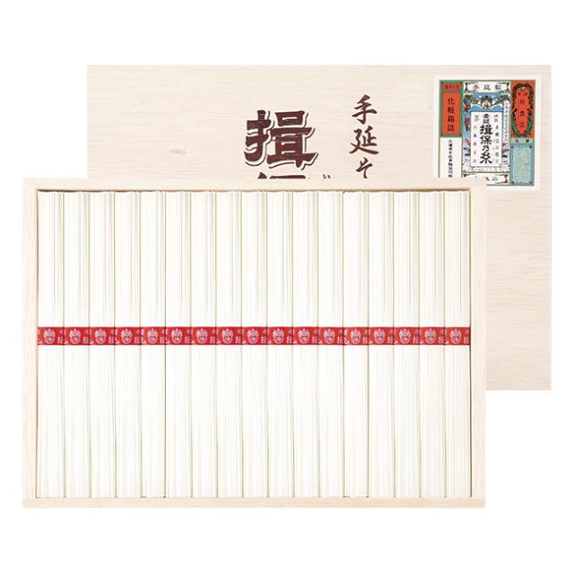 揖保乃糸 No.25 (返:3割) ※消費税・8% 据置き商品
