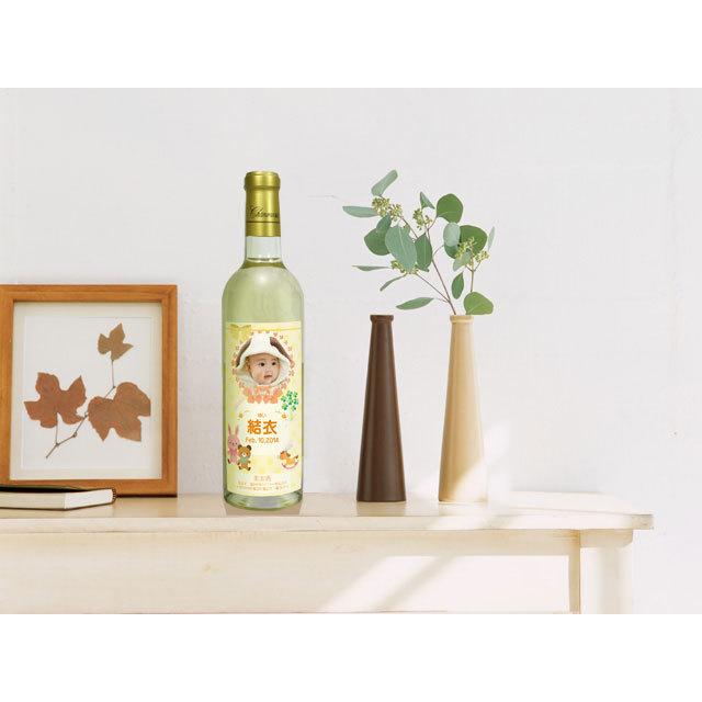 ワインセット(出産内祝い)