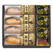 鮭乃家 そのまま食べれる鮭切り身 フリーズドライセット No.32