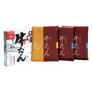 宮城 仙台名産 牛たん焼きセット No.50