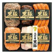 日本ハム 九州産黒豚 No.50