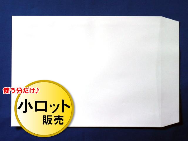 角2封筒 ソフトホワイト 100g L貼 /100枚 (K22211)☆小ロット