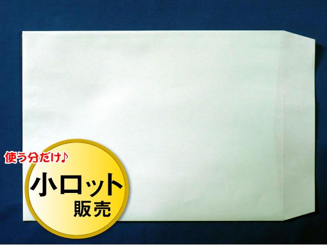 角2封筒 ミズイロ 100g L貼 /500枚(K22031)