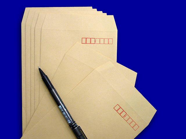 長形封筒 郵便枠付