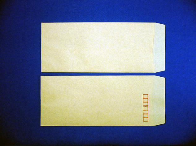 長4封筒クラフト70g L貼1,000枚(401701)