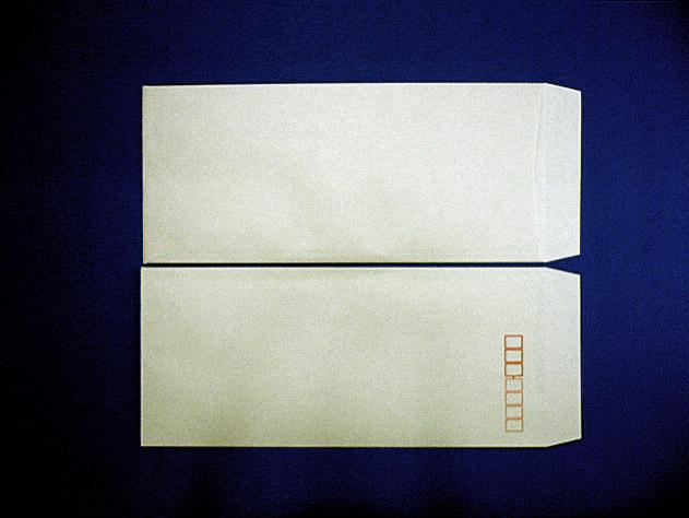 長4封筒 ソフトグレー 80g L貼 1,000枚(409321)