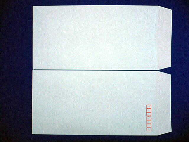 長3封筒スカイ 70g L貼 1,000枚(307041)