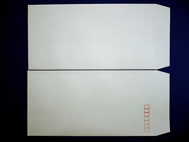 長3封筒 ソフトグレー 80g L貼 1,000枚(309321)