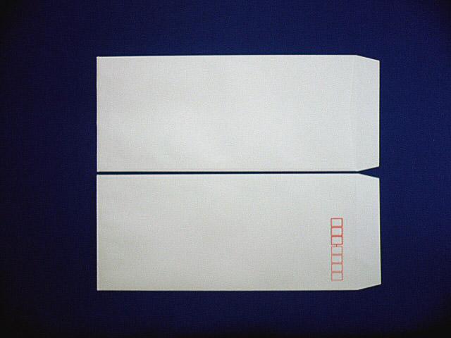 長4封筒グレー70g L貼 1,000枚(407121)