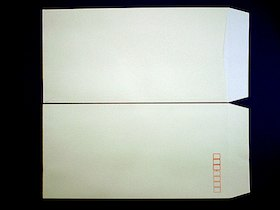 長3封筒グレー85g L貼  1,000枚(309121)