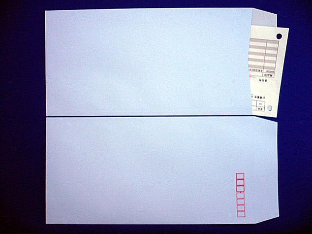 長3封筒 (中身が見えない)プラテクトアクア80g L貼 /100枚(309821)☆小ロット