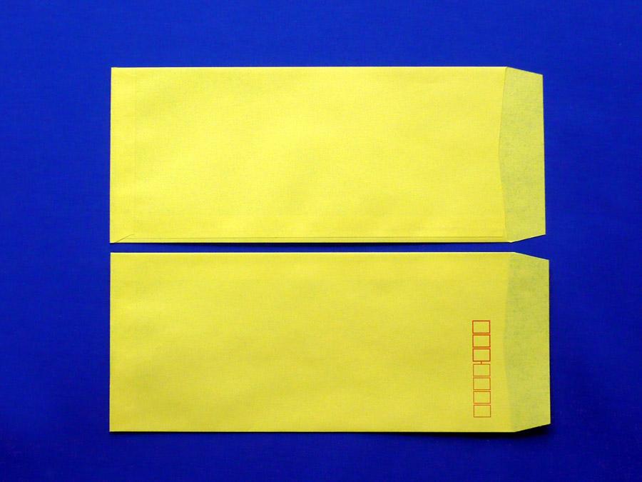 長4封筒 イエロー 70g L貼 1,000枚(407081)