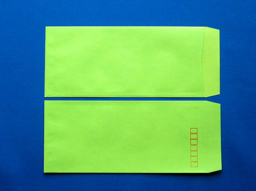 長4封筒 グリーン 70g L貼 1,000枚(407111)