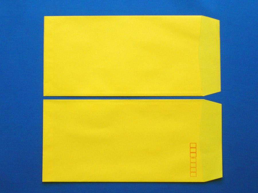 長3封筒 イエロー 85g L貼 1,000枚(309081)
