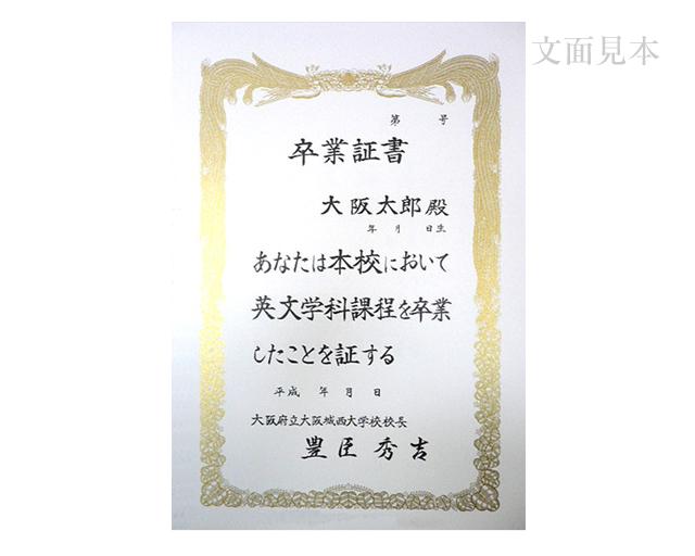 賞状用紙オフセット対応 月B4判-3雲入(旧Cホワイト雲入)/100枚 CB4300(旧CB4C00)