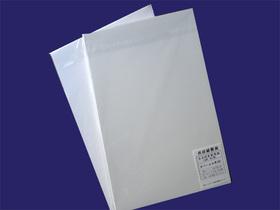名刺(A4判/薄)オパール(クリーム系)/200枚 (メ4781W) ・紙箱付