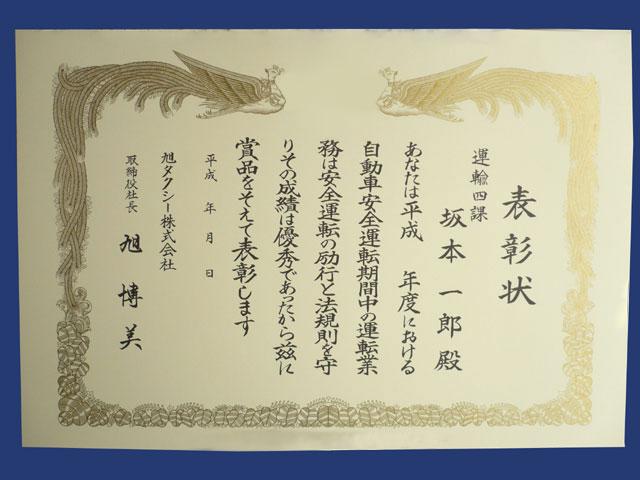 賞状用紙オフセット対応 星A3判-2雲なし(旧Bクリーム雲なし)/100枚 CA3205(CA3B05)