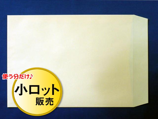 角2封筒 ソフトクリーム 100g L貼 /100枚 (K22251)☆小ロット