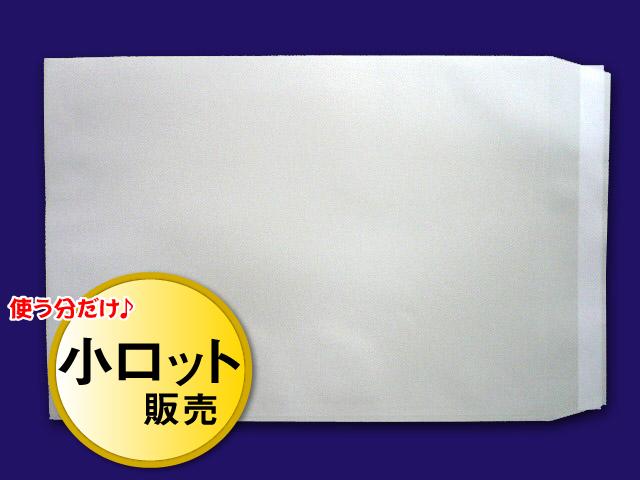 角2封筒 テープ付 ソフトグレー 100g L貼 /100枚(K2232B)☆小ロット