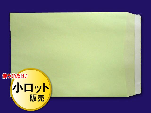 角2封筒 テープ付 ウグイス 85g L貼 /100枚(K2806B)☆小ロット