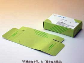 名刺紙箱 4号 折りたたみ式 グリーン色/200箱(メ4311P)