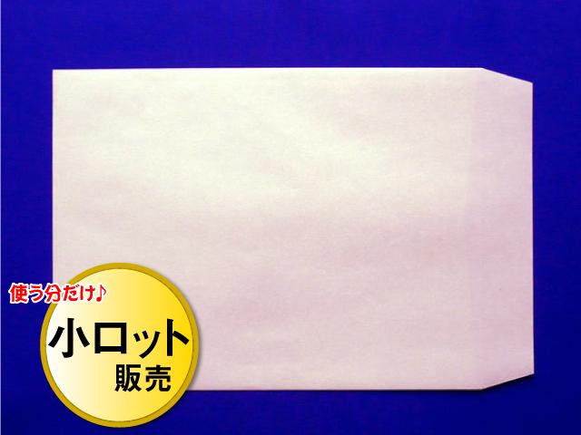 角2封筒 ソフトサクラ 100g L貼 /100枚 (K20361) ☆小ロット
