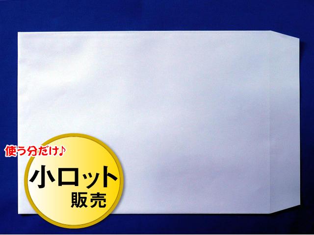 角2封筒 ソフトスカイ 100g L貼 /100枚 (K22241)☆小ロット